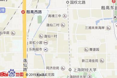桔子水晶上海五角場酒店地圖