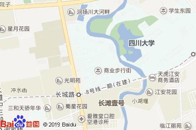 好安逸大酒店(餐饮部)地图