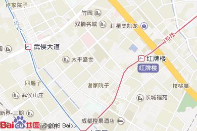 鳴鷺酒店中餐廳地圖