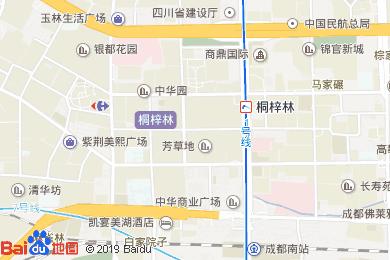首座萬麗酒店大堂吧地圖