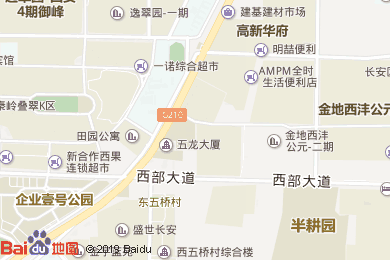 新都酒店中餐部地图