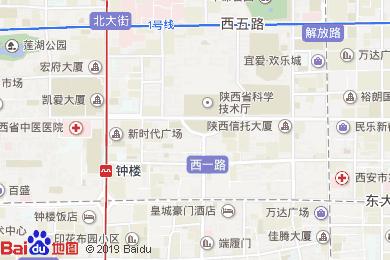 西安皇城海航商务酒店-大堂吧地图