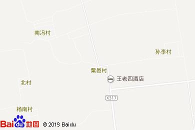 王老四酒店地图