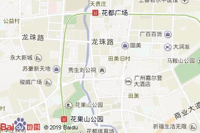 嘉爾登大酒店火鍋自助超市(茶茗居)地圖