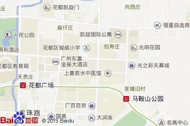 小木屋米酒店(花都分店)地图