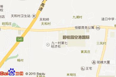 碧桂園空港鳳凰酒店游泳池地圖