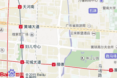 廣州W酒店-稻菊日本餐廳(廣州W酒店店)地圖