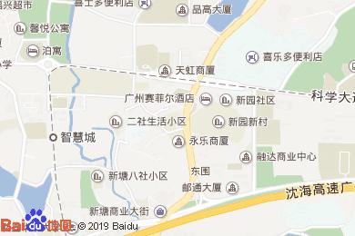 廣州日航酒店西餅屋地圖