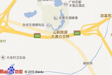 广州花都合景喜来登度假酒店宴会厅地图