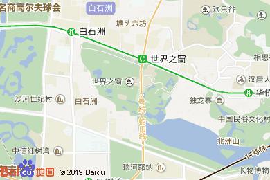 黃尚到此一游私家酒店地圖
