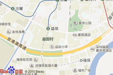 广州酒店点心(益田分店专卖)地图