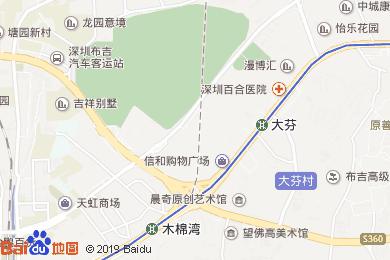 東方半島酒店西餐地圖