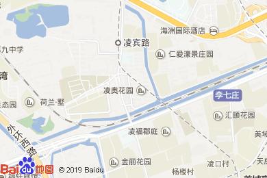 凌奥温泉国际酒店自助餐厅地图
