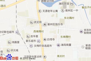廣明府大酒店地圖