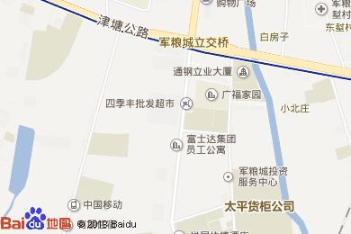 立業花園酒店餐飲地圖