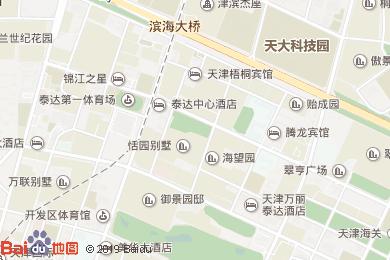 泰达中心酒店上品火锅地图