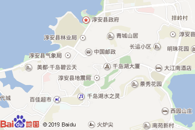 绿城千岛湖喜来登度假酒店大堂吧地图