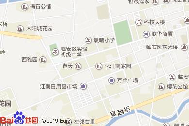 汐啡酒店中餐廳地圖