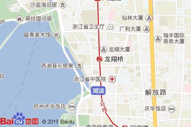 華美達杭州海華大酒店中餐廳地圖