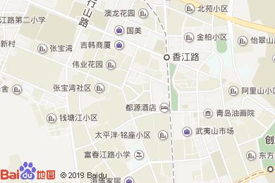四川寬湯面川府漁歌酒店(紫金山路二分店)地圖