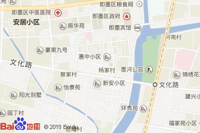 即墨賓館-餐飲樓地圖