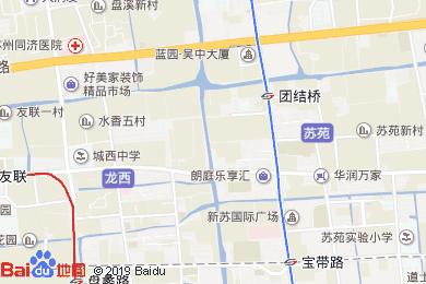 萬盛酒店(青海牦牛鍋茶卡羔羊肉)地圖