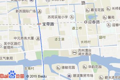 澹台湖大酒店天池厅自助餐地图