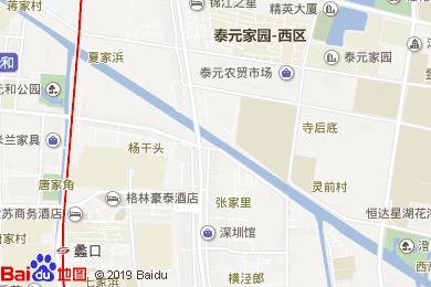 山珍寶大酒店(相城店)地圖